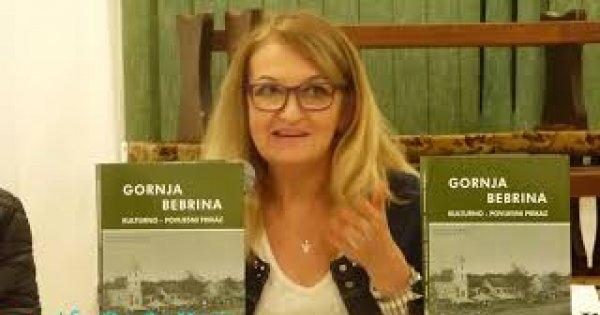 2021 Gornja Bebrina - DUBRAVKA PLETIKAPIĆ ČOSIĆ